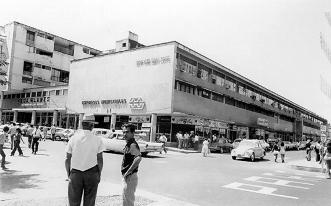 La ciudad de la añoranza en tiempos pasados, un articulo de la revista epika. Fotos cucutanuestra.com